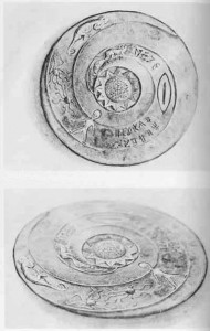 Extranas inscripciones en las piedras dropa e1346955322580 190x300 - Las piedras Dropa, vestigios de una antigua civilización