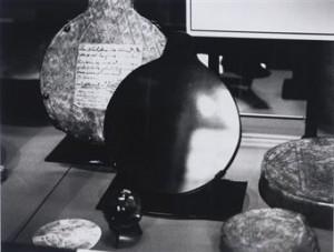 El espejo de John Dee