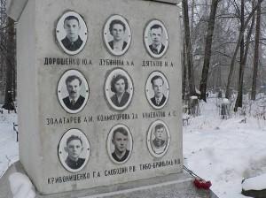 El Incidente del Paso Diatlov, la montaña de los muertos
