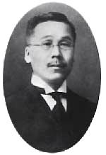 Tomokichi Fukarai - Thoughtography, la fotografía del pensamiento