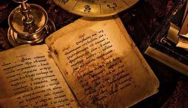 Las premoniciones a lo largo de la historia 384x220 - Premoniciones a lo largo de la historia