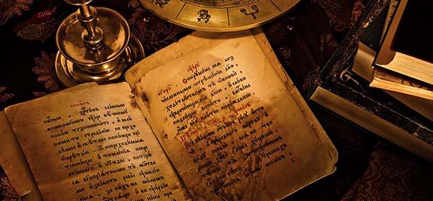 Las premoniciones a lo largo de la historia - Premoniciones a lo largo de la historia