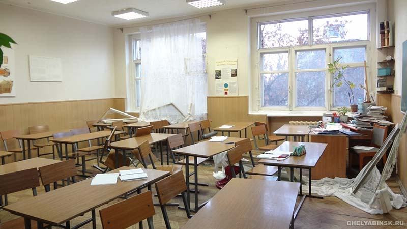 Un meteorito impacta en una escuela de Urales