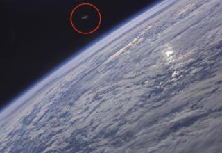 Ovni en forma de disco fotografiado por la NASA 320x220 - Ovni en forma de disco fotografiado por la NASA