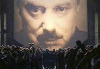 George Orwell 1984 320x220 - La novela de George Orwell '1984' dispara sus ventas tras el escándalo del 'Gran Hermano'