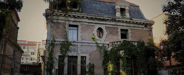 Chaonei 81 - Chaonei Nº 81, la mansión embrujada más famosa de China
