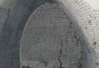 "Cripta medieval inscripciones 320x220 - Descubren una cripta medieval con misteriosas inscripciones ""mágicas"""
