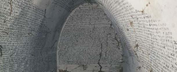 """Cripta medieval inscripciones - Descubren una cripta medieval con misteriosas inscripciones """"mágicas"""""""