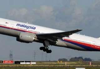 misteriosa desaparicion vuelo MH370 320x220 - La misteriosa desaparición del vuelo MH370 de Malaysia Airlines
