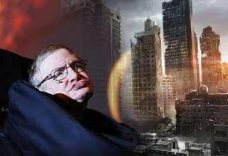 stephen hawking extincion raza humana 320x220 - Stephen Hawking advierte sobre la inminente extinción de la raza humana