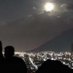 Fotógrafo graba un OVNI pasando por delante de la superluna del domingo 10 de agosto