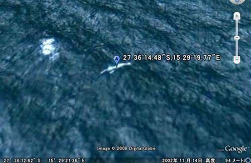 ningen google maps Los Ningen, las criaturas humanoides del Ártico