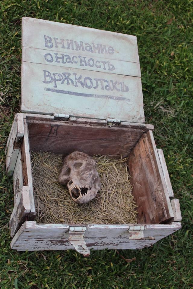 agricultor craneo hombre lobo - Agricultor búlgaro descubre el cráneo de un hombre lobo
