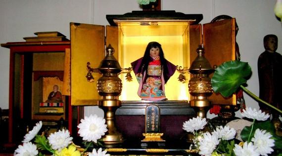 okiku muneca japonesa - Okiku, la muñeca poseída japonesa