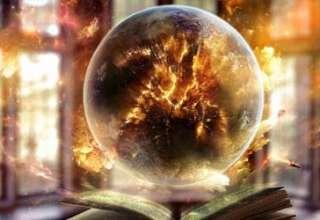 esfera betz 320x220 - La misteriosa Esfera Betz: ¿Artefacto extraterrestre o dispositivo del juicio final?