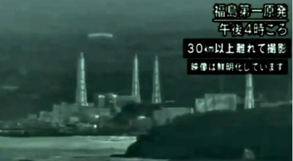 japon invasion extraterrestre - El Ministro de Defensa de Japón obligado a negar que haya habido una invasión extraterrestre