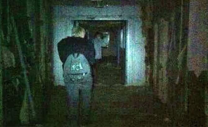 Figura fantasmal hospital