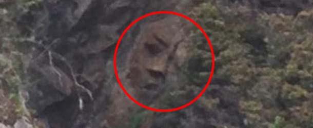 Descubren un misterioso rostro en un acantilado de una isla remota de Canadá