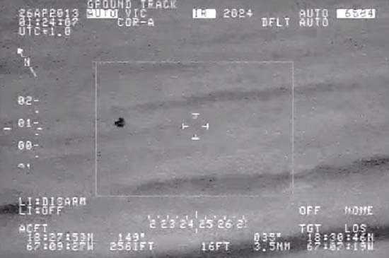 ovni puerto rico - Video filtrado del Departamento de Seguridad Nacional muestra un OVNI sobre un aeropuerto de Puerto Rico
