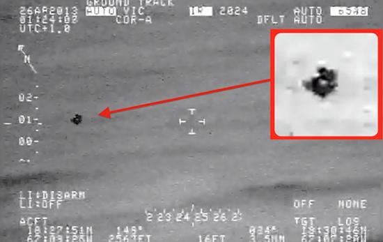 video departamento seguridad nacional ovni - Video filtrado del Departamento de Seguridad Nacional muestra un OVNI sobre un aeropuerto de Puerto Rico