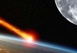 misterioso objeto espacial 13 noviembre 320x220 - Astrónomos confirman que un misterioso objeto espacial impactará contra la Tierra el próximo 13 de noviembre
