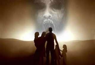 victima maldicion familiar 320x220 - ¿Eres víctima de una maldición familiar?