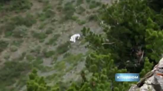 avistamientos hombre cabra estados unidos - Avistamientos de un hombre-cabra en Estados Unidos inquieta Internet