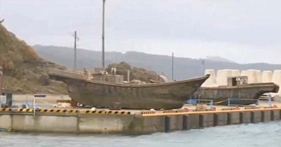 barcos fantasmas costas de japon - Aparecen barcos fantasmas en las costas de Japón con cadáveres y esqueletos sin cabeza