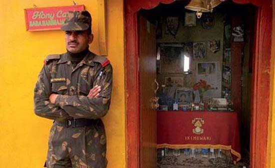 Fantasma protege frontera India