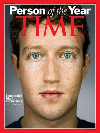 zuckerberg reptiliano - Mark Zuckerberg asegura que no es un reptiliano