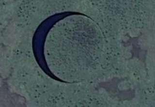 base extraterrestre subterranea argentina 320x220 - Director de cine descubre una base extraterrestre subterránea en Argentina a través de Google Earth