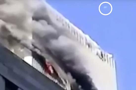 Ovnis atentados 11 septiembre 2001