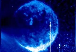enorme esfera azul sol 320x220 - Científicos no pueden explicar la aparición de una enorme esfera azul interactuando con el Sol