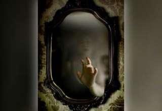 espiritu espejo 320x220 - Cómo erradicar un espíritu de un espejo