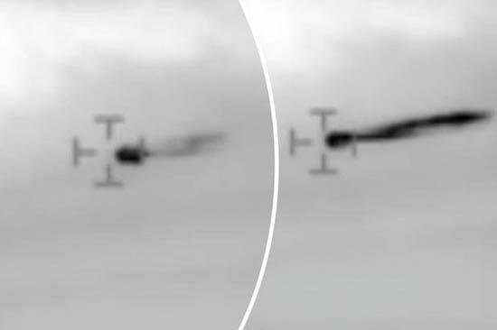 Fuerza Aérea Chile ovni