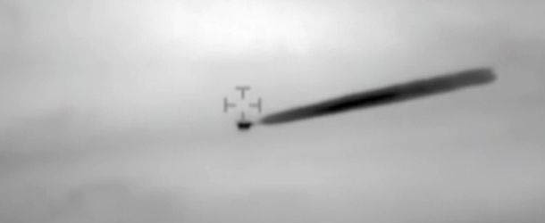 La Fuerza Aérea de Chile graba y confirma un avistamiento OVNI