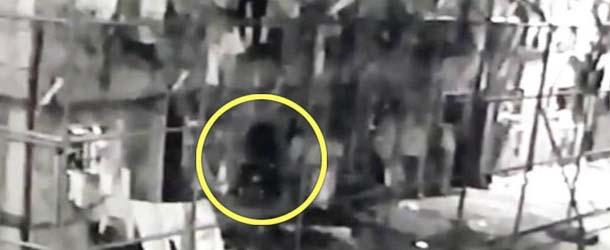 figura oscura carcel brasil - Cámara de seguridad muestra una espeluznante figura oscura en una cárcel de Brasil