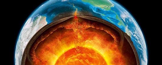 megaterremotos rotacion tierra - Científicos predicen megaterremotosen 2018 por la desaceleración de la rotación de la Tierra