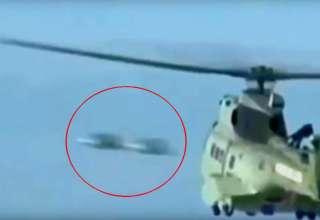 ovnis operacion rescate 320x220 - Un canal de noticias graba dos ovnis durante una operación de rescate en la costa francesa