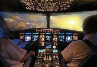 ovni arizona 320x220 - Dos pilotos comerciales de vuelos diferentes ven el mismo OVNI volando sobre Arizona y la FAA lo confirma
