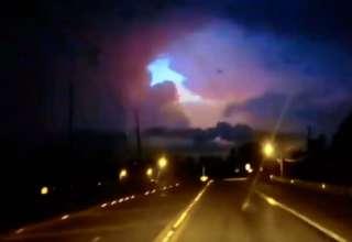 portal interdimensional alabama 320x220 - Un conductor graba un portal interdimensional en los cielos de Alabama