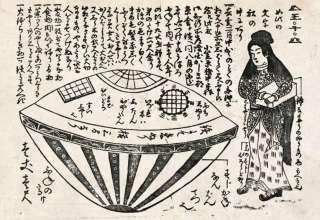 leyenda mujer extraterrestre 320x220 - Utsuro-bune, la leyenda japonesa de la mujer extraterrestre que llegó del mar