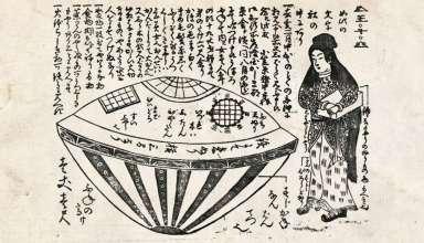 leyenda mujer extraterrestre 384x220 - Utsuro-bune, la leyenda japonesa de la mujer extraterrestre que llegó del mar