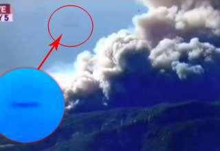 ovni california 320x220 - Un OVNI en forma de cigarro irrumpe en la retransmisión de noticias sobre los incendios forestales en California