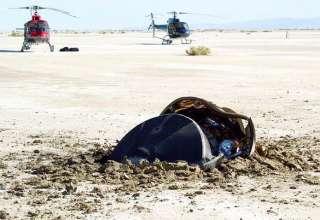 ovni desierto utah 320x220 - La NASA publica la imagen de un OVNI estrellado en el desierto de Utah