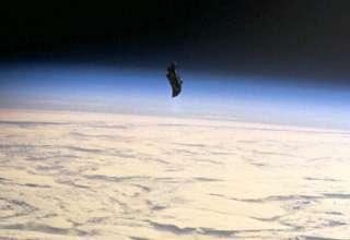 misterioso objeto orbitando tierra 320x220 - Astrónomos detectan un misterioso objeto orbitando la Tierra de manera extraña