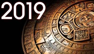 profecia maya 21 diciembre 2019 384x220 - Investigador asegura que la verdadera fecha de la profecía maya es el 21 de diciembre de 2019