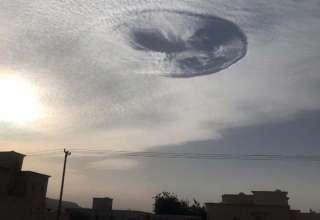 emiratos arabes unidos misterioso agujero 320x220 - El pánico se apodera de los Emiratos Árabes por la aparición de un misterioso agujero en el cielo