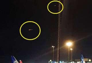 ovnis aeropuerto internacional jorge chevez 320x220 - Las autoridades peruanas confirman la presencia de dos ovnis en el Aeropuerto Internacional Jorge Chávez