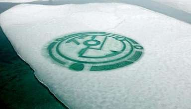 """circulo de hielo china 384x220 - Aparece un misterioso """"círculo de hielo"""" en un lago de China"""